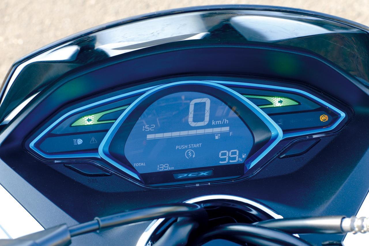 Images : 15番目の画像 - 「【HONDA PCX ELECTRIC】ついに公道デビュー!電動で切り拓くコミューターの未来形【試乗インプレ】」のアルバム - webオートバイ