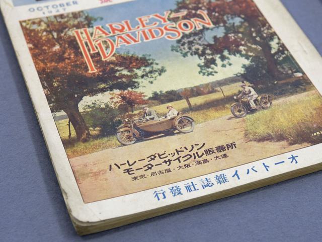 画像2: 【昭和2年9月号の内容は、すでに公開中!】