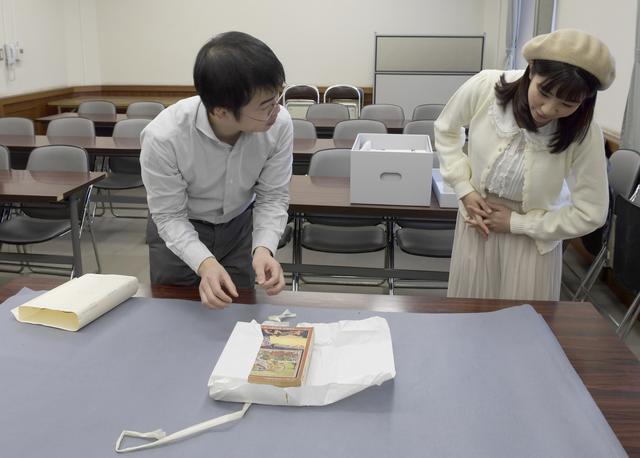 画像: そのわけは、神奈川県立歴史博物館さんが保管をしてくださっていたから。ずいぶん昔に古書店で資料として購入したものをずっと収蔵してくれていました。普段は一般公開はされておらず、特別展などで、ときどき公開されるとのことです。