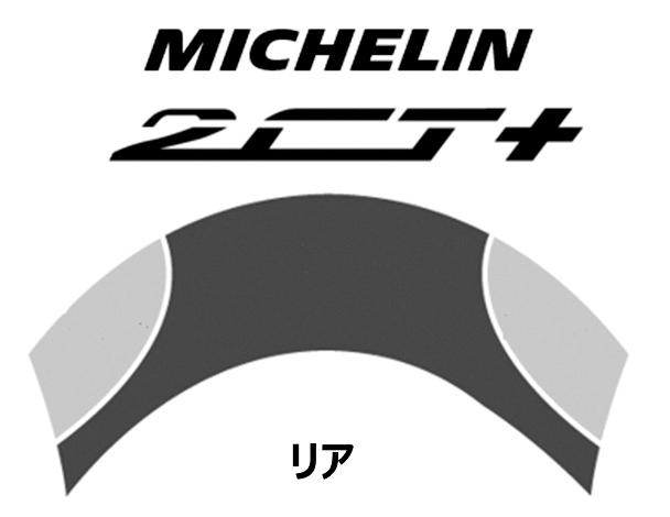 Images : 9番目の画像 - 「アドベンチャーに最適な新世代マルチパーパスタイヤ!【MICHELIN ANAKEE ADVENTURE】」のアルバム - webオートバイ