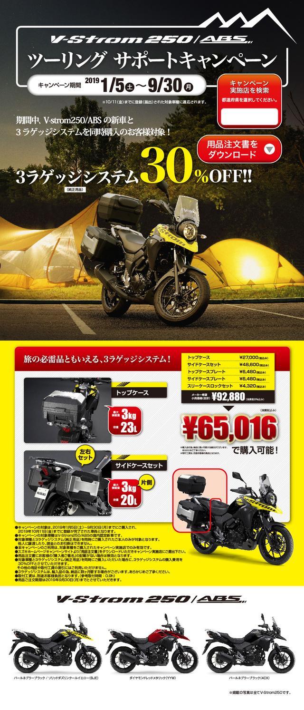 画像: 30%OFFなら、65,016円(税込)で購入可能となります!!