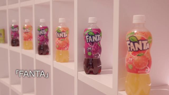 画像: SuperCub 60周年企画 日本コカ・コーラ株式会社 「FANTA」 youtu.be