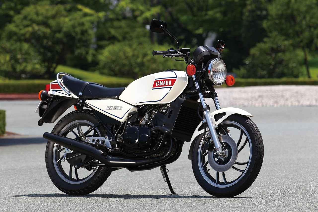 Images : 3番目の画像 - 「最後になるはずだったこの1台が2ストロークの未来を切り開いた【1980YAMAHA RZ250[4L3]】」のアルバム - LAWRENCE - Motorcycle x Cars + α = Your Life.
