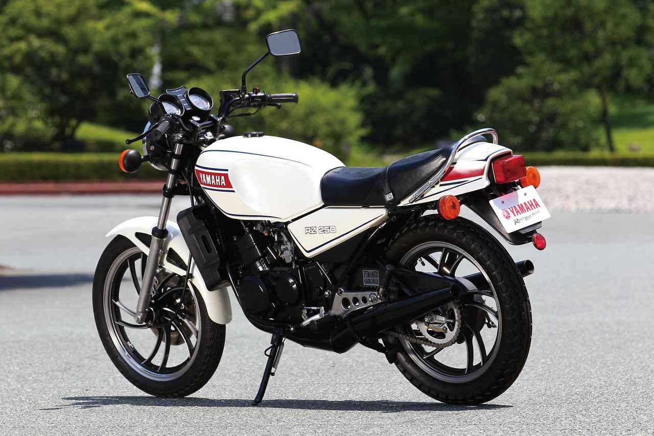 Images : 2番目の画像 - 「最後になるはずだったこの1台が2ストロークの未来を切り開いた【1980YAMAHA RZ250[4L3]】」のアルバム - LAWRENCE - Motorcycle x Cars + α = Your Life.