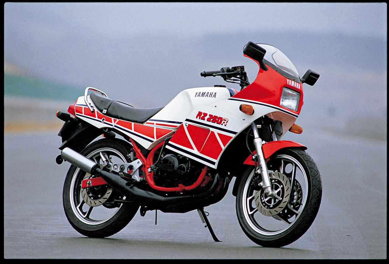 Images : RZ250RR【51L】(1984年3月)