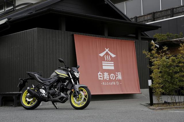 画像: おふろcafe 白寿の湯 ( http://ofurocafe-hakujyu.com )ツーリングルートに日帰り温泉組み込み、あり!