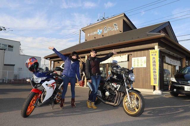 画像: [女子部のふたツー]栃木へ!ねこねこツーリング?!(梅本まどか 編)with美環 - webオートバイ