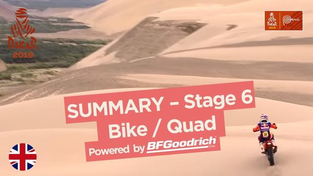 画像: Summary - Bike/Quad - Stage 6 (Arequipa / San Juan de Marcona) - Dakar 2019 www.youtube.com