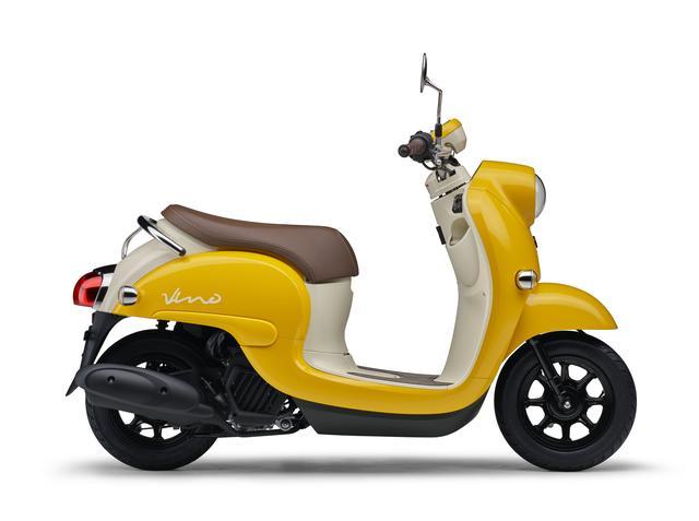 画像11: ヤマハ「Vino」の2019年モデルはレトロポップな3色を追加!