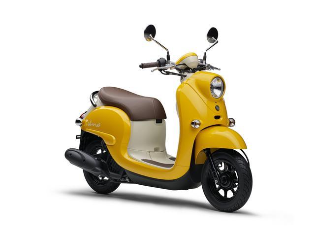 画像9: ヤマハ「Vino」の2019年モデルはレトロポップな3色を追加!