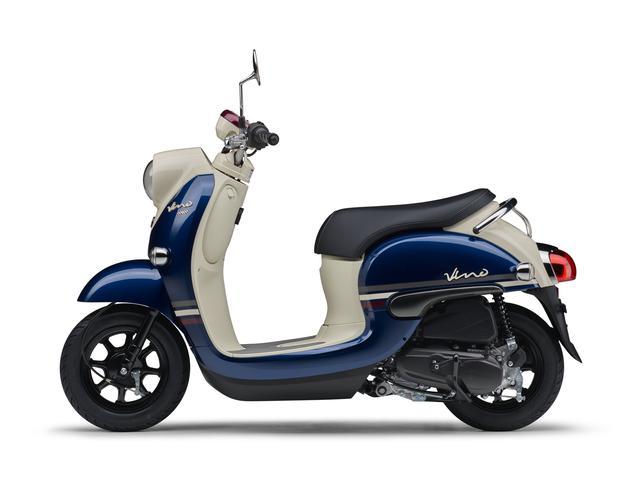 画像4: ヤマハ「Vino」の2019年モデルはレトロポップな3色を追加!