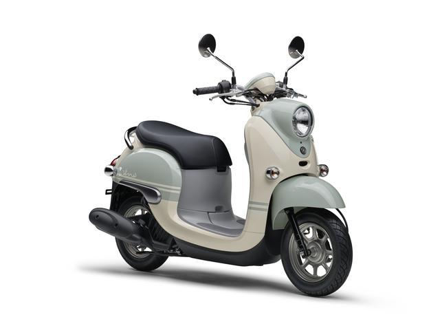 画像5: ヤマハ「Vino」の2019年モデルはレトロポップな3色を追加!