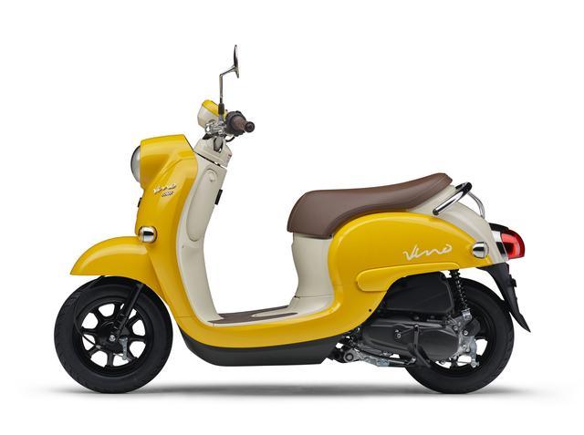 画像12: ヤマハ「Vino」の2019年モデルはレトロポップな3色を追加!