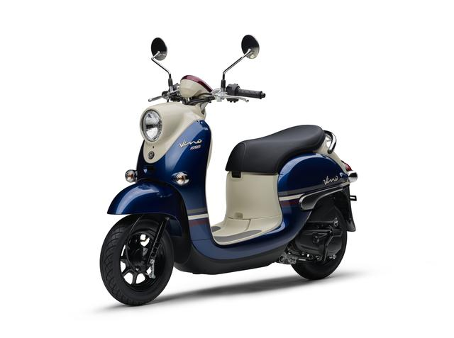 画像2: ヤマハ「Vino」の2019年モデルはレトロポップな3色を追加!