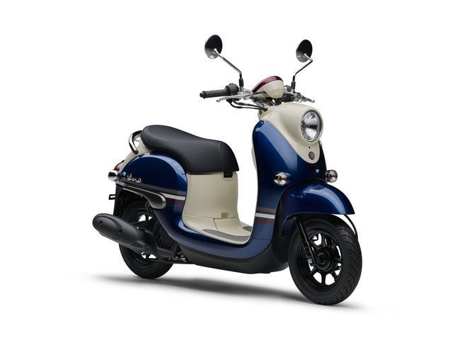 画像1: ヤマハ「Vino」の2019年モデルはレトロポップな3色を追加!