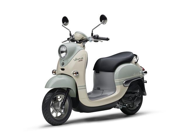 画像6: ヤマハ「Vino」の2019年モデルはレトロポップな3色を追加!