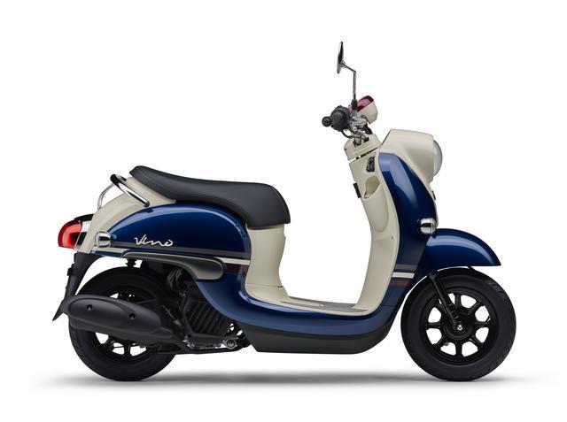 画像3: ヤマハ「Vino」の2019年モデルはレトロポップな3色を追加!