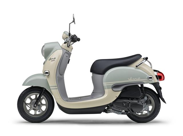 画像8: ヤマハ「Vino」の2019年モデルはレトロポップな3色を追加!