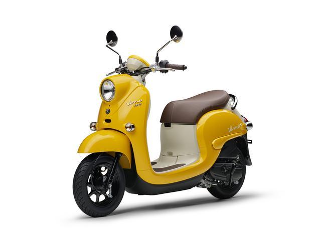 画像10: ヤマハ「Vino」の2019年モデルはレトロポップな3色を追加!