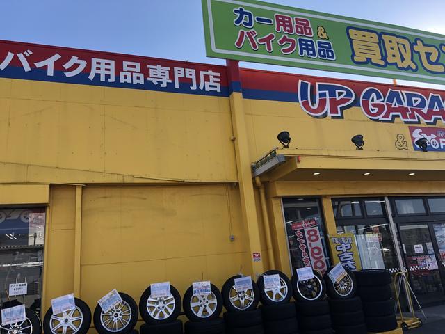 画像: やっとバイク用品店( ฅ́0`*)