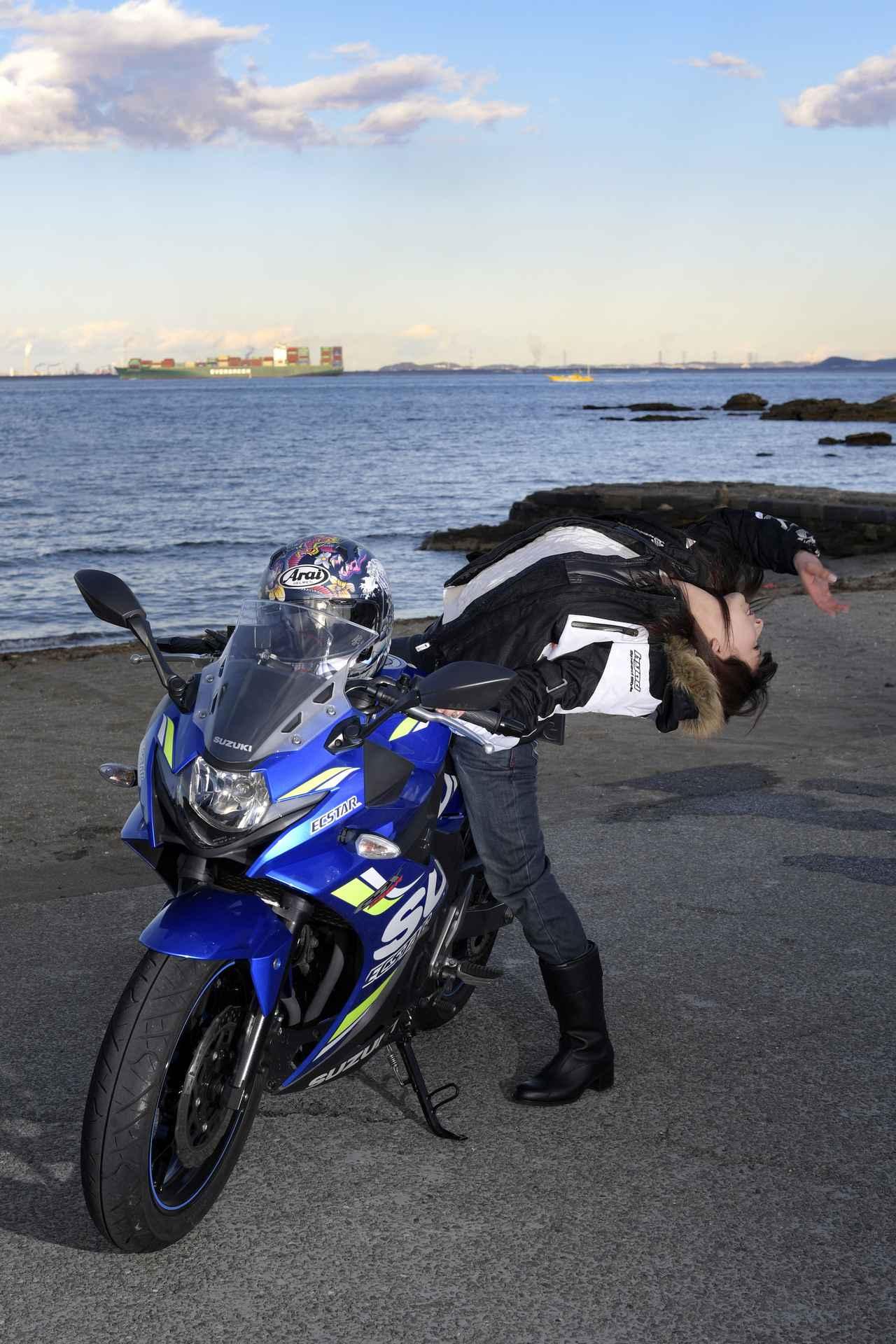 Images : 19番目の画像 - 「【連載】もっと上手くなりたい! 葉月美優のGSX250R RIDING DIARY(第5回:横須賀ショートツーリング)」のアルバム - webオートバイ