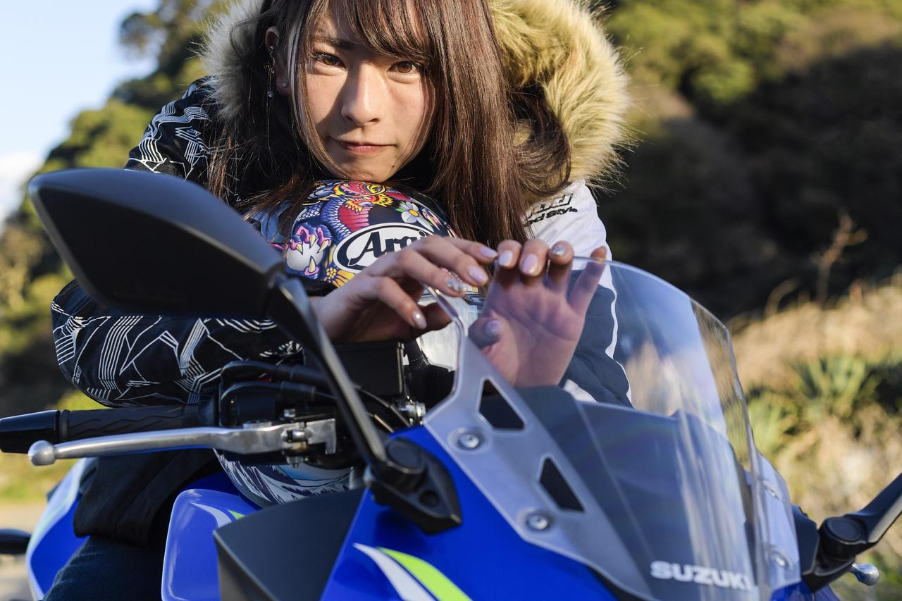 Images : 9番目の画像 - 「【連載】もっと上手くなりたい! 葉月美優のGSX250R RIDING DIARY(第5回:横須賀ショートツーリング)」のアルバム - webオートバイ
