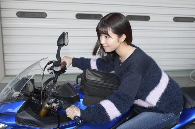 画像: スズキのGSX-S1000Fに装着し、身長163cmの梅ちゃんがまたがると、写真のようなフィット感に。