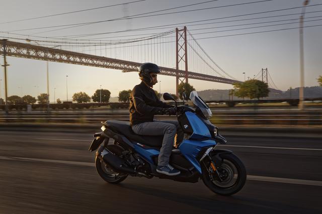 画像: BMW C 400 X