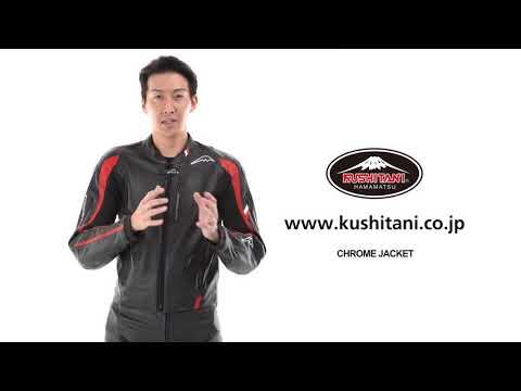 画像: KUSHITANI K-0691 クロームジャケット www.youtube.com