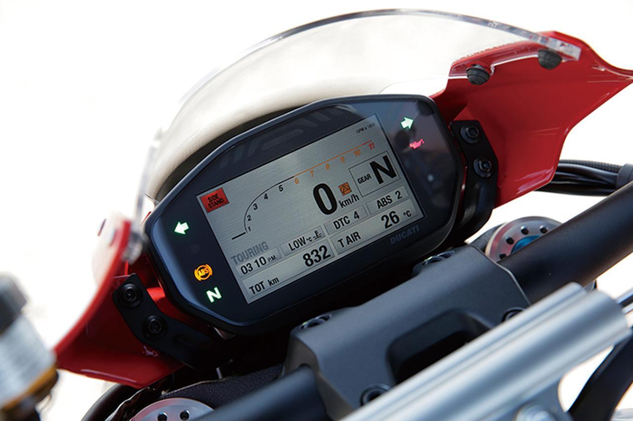 Images : 5番目の画像 - 「美を極めたイタリアン・モンスター【DUCATI Monster 1200/821】(2015年)」のアルバム - webオートバイ