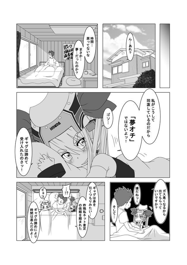 画像1: 【連載】こどものじかん「十一時間目:しあわせなじかん」 作:鈴木秀吉