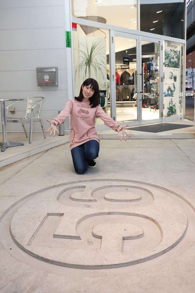 画像3: 中野真矢さんプロデュースのお店「56design 本店」さんへ(梅本まどか)