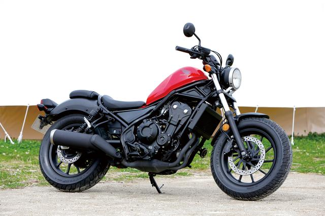 画像: HONDA REBEL
