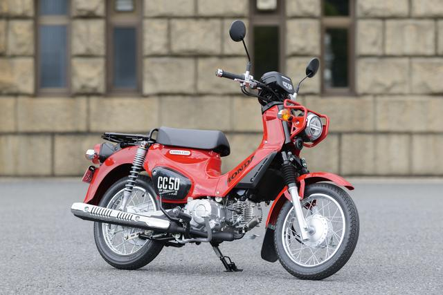 画像1: JAPAN BIKE OF THE YEAR 2018 since 1978【 50 class】結果発表!
