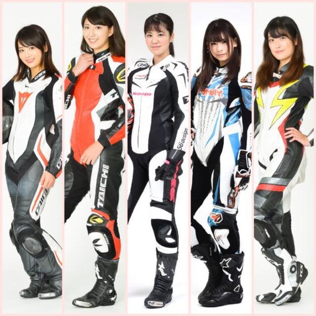 画像: ちなみに2月17日(土)には都内でオートバイ女子部のイベントも開催します!