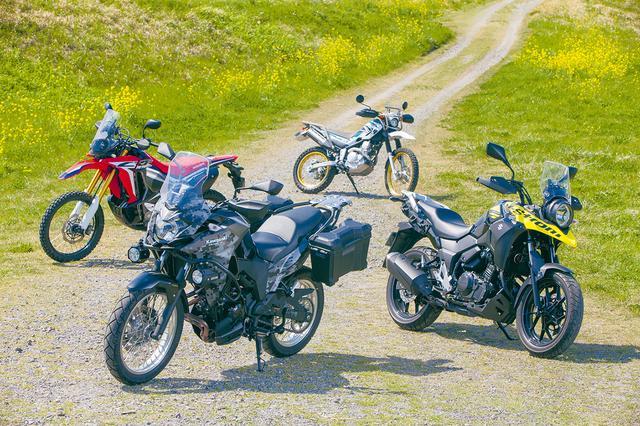画像: TOPICS1:バリエーション豊富な250冒険バイクが人気