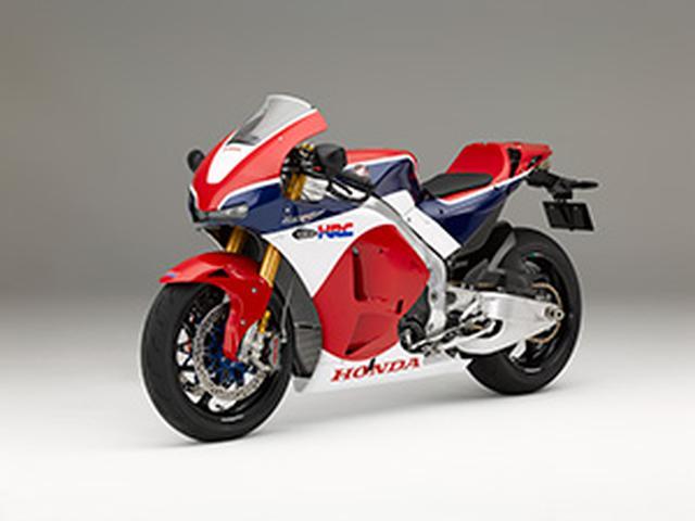 画像: Honda MotoGP参戦マシン「RC213V」を一般公道で走行可能な「RC213V‐S」として発売予定