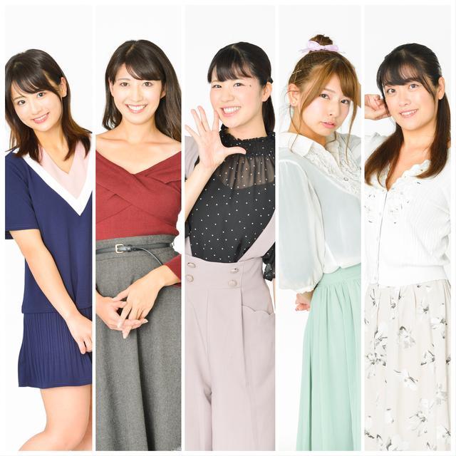 画像: 左から平嶋夏海さん(※イベント後半からの登場)、大関さおりさん、梅本まどかさん、葉月美優さん、国友愛佳さん。