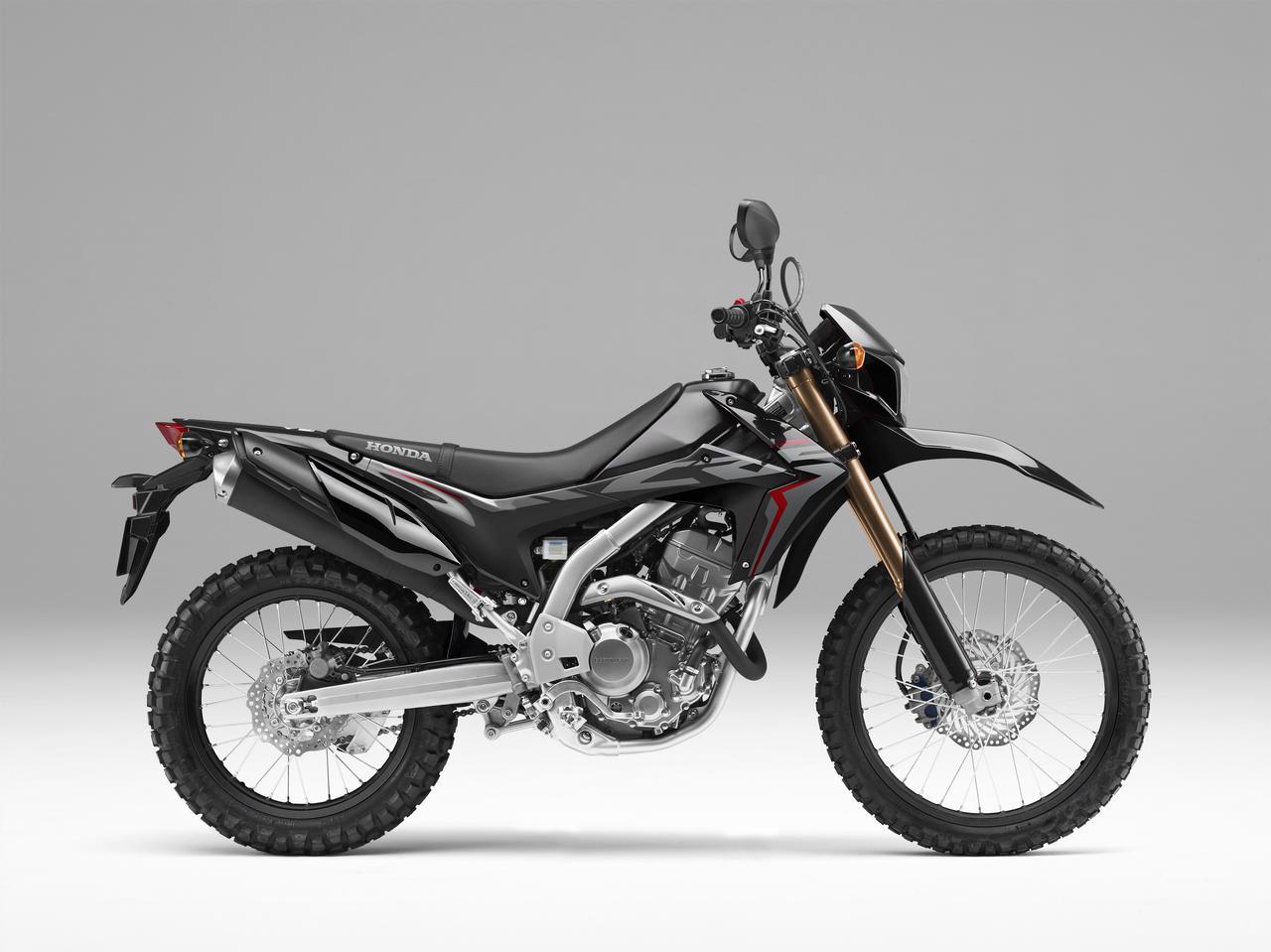 画像: HONDA CRF250L Type LD(ブラック)■価格:49万7880円