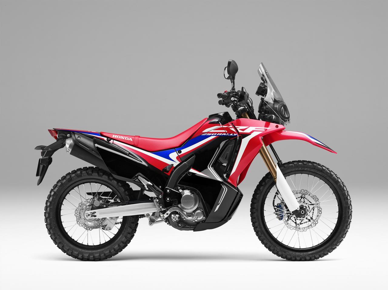 画像: HONDA CRF250RALLY  Type LD(エクストリームレッド)■価格:70万2000円