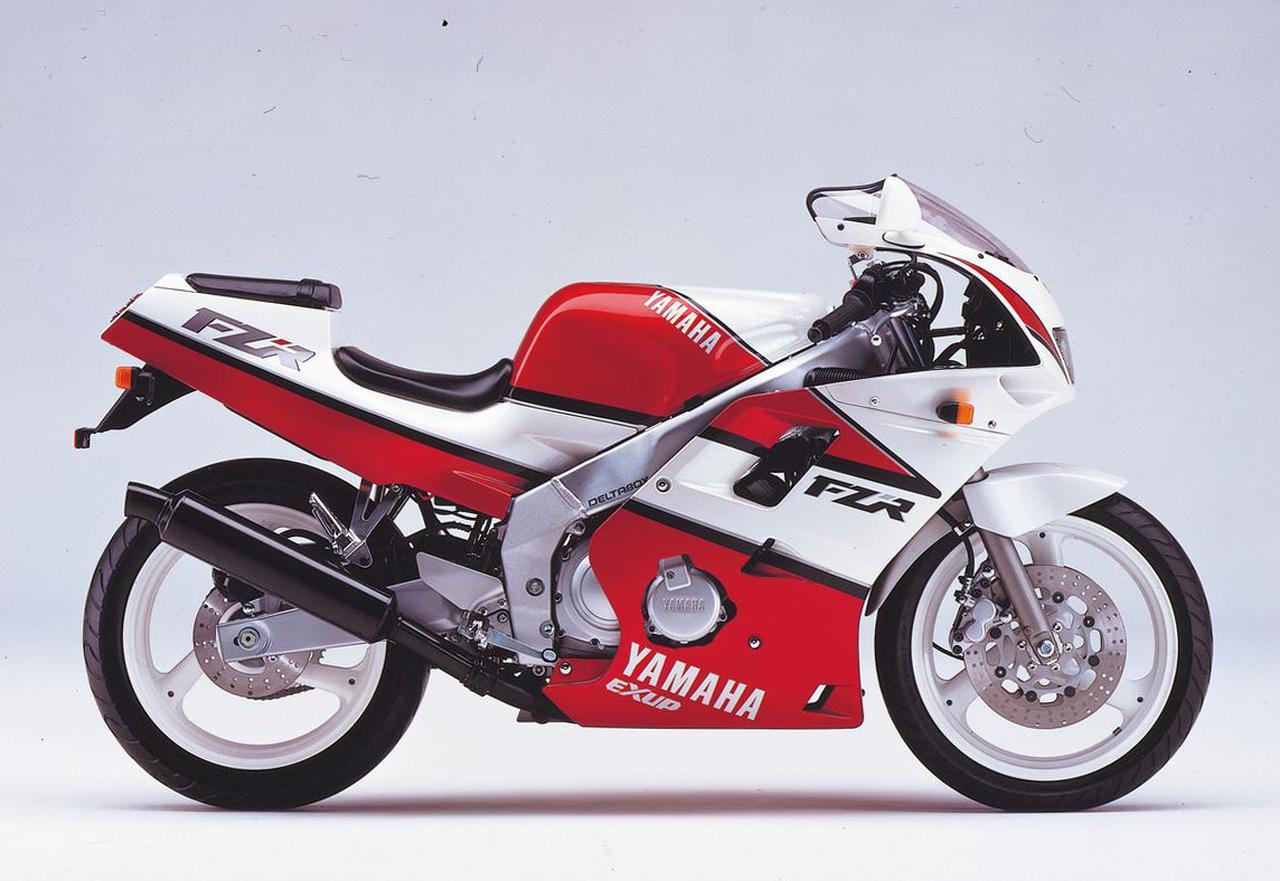画像: YAMAHA FZR250R(1990/2) ●水冷4ストDOHC4バルブ並列4気筒 ●249㏄●45PS/16000rpm ●2.5㎏-m/12000rpm●146㎏ ●100/80-17・130/70-17●59万9000円(当時)