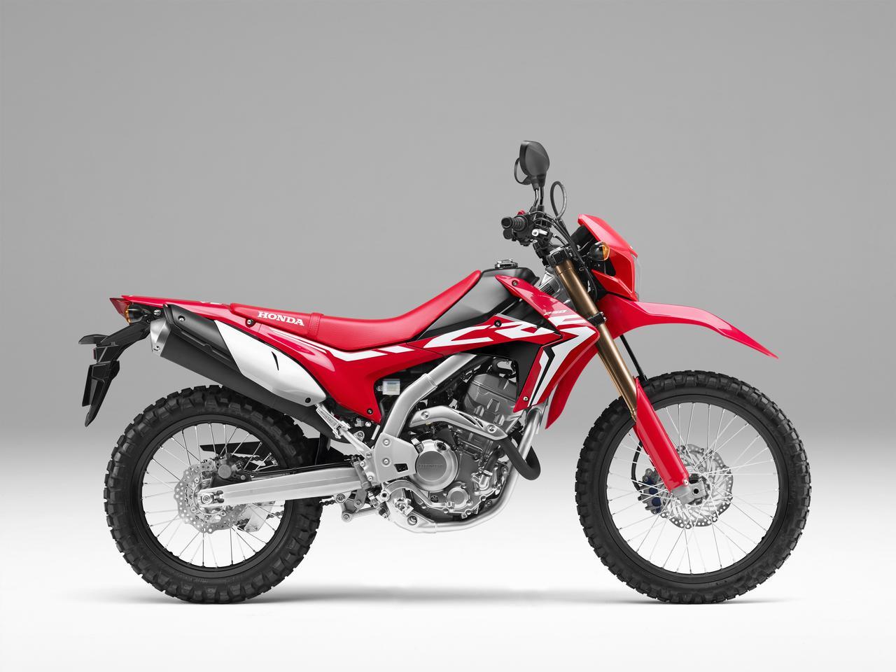 画像: HONDA CRF250L Type LD(エクストリームレッド)■価格:49万7880円