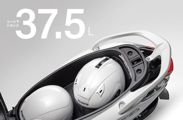 画像: 大容量約37.5Lのシート下トランク