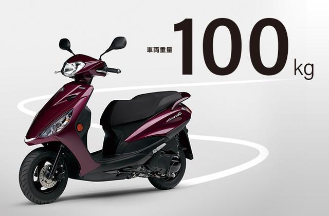 画像: 車両重量100kg 扱いやすい軽量ボディ