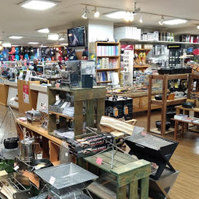 画像: 秀岳荘 白石店