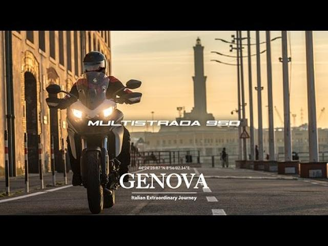 画像: Multistrada 950 - Italian Extraordinary Journeys: Genova youtu.be