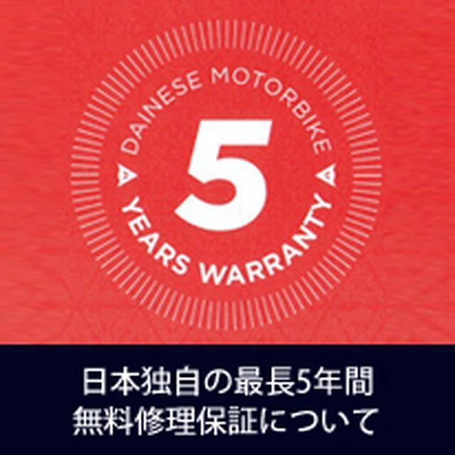 画像: DAINESE JAPAN ダイネーゼジャパンWEBサイト。ディーラーリスト、コレクションの紹介、通信販売をはじめ、各イベントの案内等。「DAINESE JAPAN」