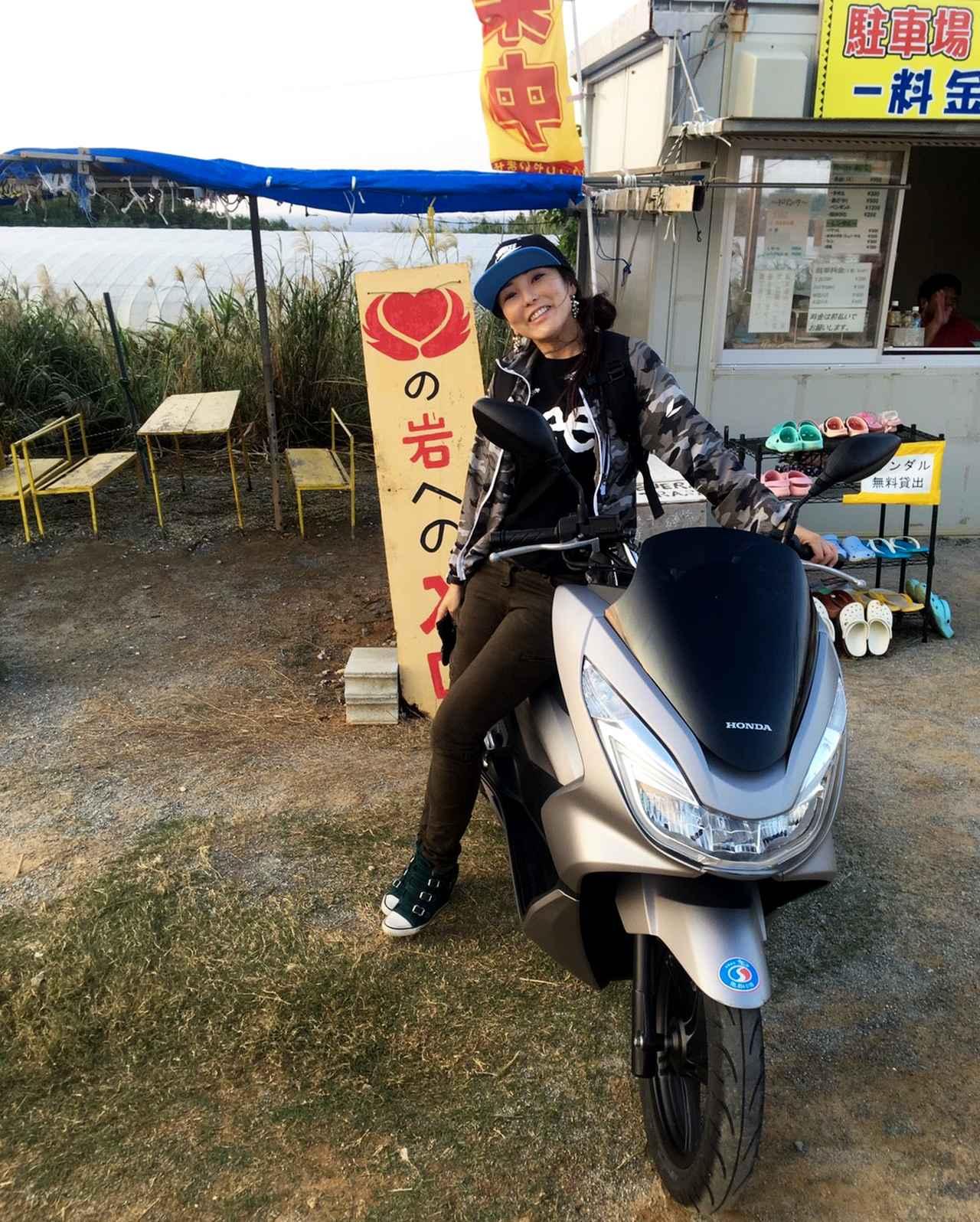 画像2: レンタルバイクで那覇から古宇利島へ。島の中にはいったい何が待っている?
