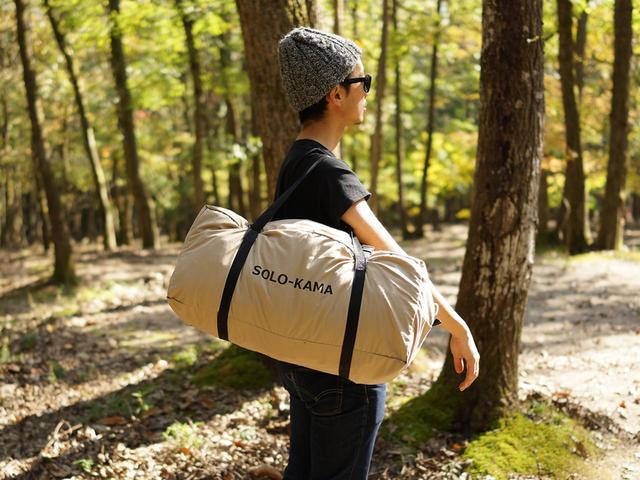画像2: 「ひとりキャンプをもっと優雅に過ごしたい!」という人におすすめ