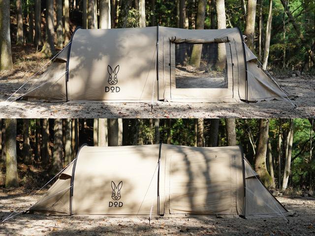 画像1: 「ひとりキャンプをもっと優雅に過ごしたい!」という人におすすめ